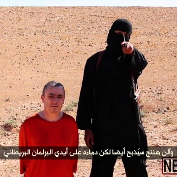 Allen Henning Speech Before ISIS Killing [Beheading Not Shown]